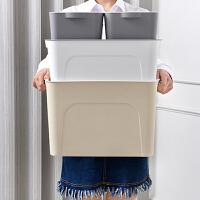 泰蜜熊塑料四件套收纳箱储物箱衣服内衣化妆品收纳盒有盖整理箱