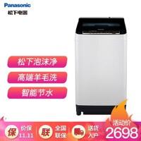 松下(Panasonic)洗衣�C全自�硬ㄝ�9公斤 泡沫�l生技�g 桶洗��XQB90-H9T3R灰色