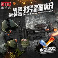 斯泰迪CS-911可转弯水弹枪电动连发水弹枪M4冲锋枪svd狙击枪玩具