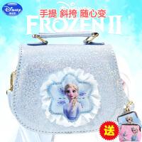 冰雪奇��和�包包女�W�t女童迪士尼�凵�公主可�坌∨�孩小包斜挎包