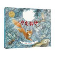 海豚绘本花园:月光森林(精装)