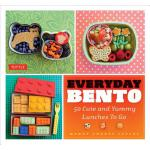 预订 Everyday Bento: 50 Cute and Yummy Lunches to Go [ISBN:97
