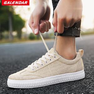 【限时特惠】Galendar男子帆布鞋2018新款轻便简约亚麻帆布鞋学生平底休闲板鞋YG1212