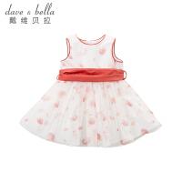 [限时3折价:78.9]戴维贝拉夏季新款女童连衣裙宝宝礼服公主裙DB9066