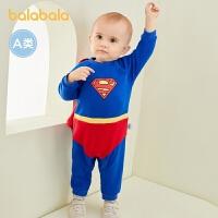 【2件6折价:128.9】巴拉巴拉宝宝衣服连体衣新生儿爬服婴儿睡衣DCIP款