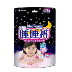 [当当自营]妈咪宝贝 夜用睡睡裤 小内裤(裤型)拉拉裤 女XXL2片(适合15kg以上)