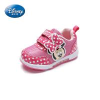 【秒杀价:59元】迪士尼童鞋男童女童休闲运动鞋 CS1035 FS0650 HS0678 HS0706 HS1271