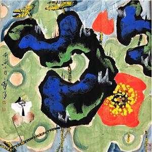 韩天衡《花鸟图》著名画家