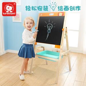 【跨店2件5折】特宝儿 儿童画板黑板 磁性木制支架式 儿童单板双面黑板白板画架写字板可升降儿童黑板