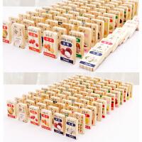 200粒汉字多米诺骨牌儿童玩具3-4-5-6周岁识字图学习积木