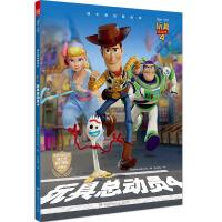 迪士尼经典绘本・玩具总动员4
