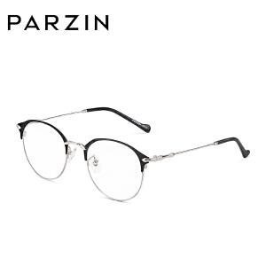 帕森金属圆框眼镜架 时尚男女复古文艺眼镜框 可配近视 15712