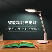 孩视宝学生护眼台灯充电插电两用书桌学习专用宿舍充电式led灯