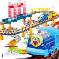 儿童电动小汽车火车赛道百变轨道车女男孩玩具哆啦a梦轨道车
