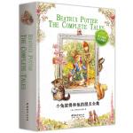 小兔彼得和他的朋友全集:英文原版