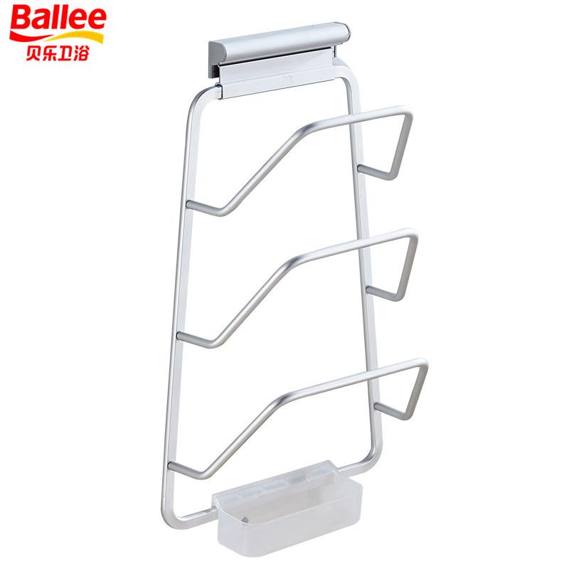 贝乐BALLEETG003厨房锅盖架带接水盘收纳置物架挂件壁挂太空铝