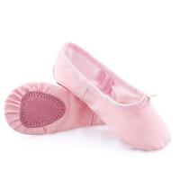 儿童舞蹈鞋猫爪鞋女软底练功鞋成人芭蕾舞鞋肉粉色民族跳舞形体鞋