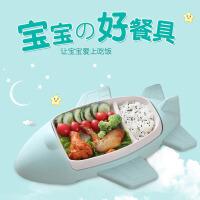 儿童餐盘 可拆卸防摔宝宝多功能两分格飞机碗一体化加深食物槽卡通吃饭餐具