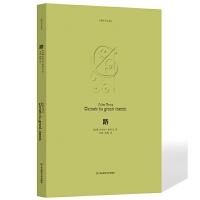 路(法国20世纪伟大的作家,龚古尔文学奖拒绝领奖的作家,格拉克后期重要作品)