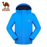 camel小骆驼童装秋冬季儿童防风夹克中大童拉链衫纯色简约运动外套