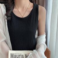 苏希莉2021春夏新款波纹设计感外穿内搭打底上衣针织背心PQS5325