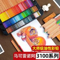 马可铅笔 雷诺阿系列 48色油性彩色铅笔 铁盒 3100-48TN