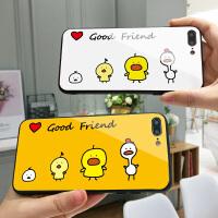 小鸡苹果7PLUS手机壳IPHONE6S保护套8男XR情侣女8P硅胶包边Xs Max玻璃X个性创意潮款6防摔网红同款六