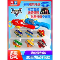儿童V战斗王战神之翼新款魔幻裂天魔剑奥迪双钻飓风战魂5陀螺玩具