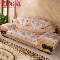 白领公社 沙发垫 客厅欧式防滑亚麻组合布艺四季通用皮沙发坐垫子沙发套沙发巾罩