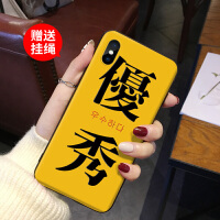 �O果6plus手�C��Xr新款文字iphone6硅�zX��性��意8plus�W�t同款7潮款女7p全包防摔Xs���8��s�炖KX