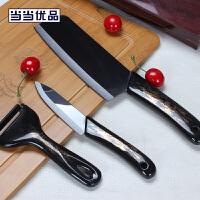 当当优品 高档陶瓷刀三件套 黑色刀刃 菜刀水果刀削皮器礼品套装