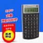 HP 惠普HP10BII 金融 理财理财计算器 hp10b2 hp10b