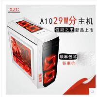 顺丰包邮29万A10 7800/GTX970游戏电脑主机/DIY组装机兼容机整机