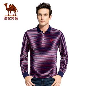 骆驼男装 2017秋季条纹翻领时尚袖标男士T恤商务休闲男长袖T恤