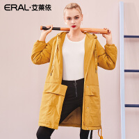 ERAL/艾莱依2018年新款卫衣式休闲羽绒服女大衣617104003