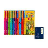 世界十大名著正版全新新彩绘版小学生礼盒全10册+唐诗三百首 全套儿童经典书籍父与子全集法布尔昆虫记绿野仙踪小王子爱的教