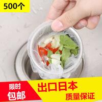 特�r500枚水槽垃圾袋�N房洗菜盆洗碗池��渣�^�V袋水切袋全��包�]