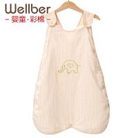 威尔贝鲁 彩棉婴儿睡袋背心睡袋儿童宝宝睡袋防踢被春秋夏款