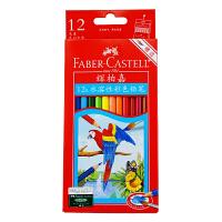 德国Faber-castell辉柏嘉水溶彩铅12色 辉柏嘉彩色铅笔 绘图铅笔