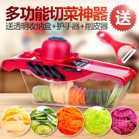 厨房小工具用品多功能切菜器切菜神器刨丝器擦丝刨片土豆丝切丝器