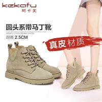 【二层皮抗寒】新品冬冬保暖V口系带复古马丁靴女粗跟女靴