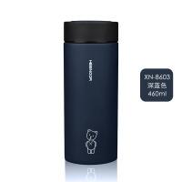 保温杯 不锈钢真空水杯 大容量商务男士办公泡茶杯460ml XN-8603