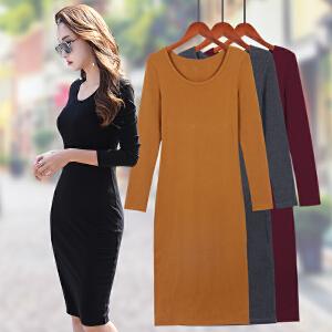 女秋装新款打底裙女中长款黑色长袖紧身连衣裙胖mm大码长裙