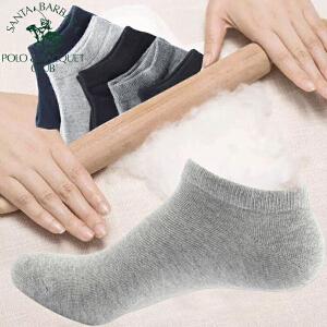 圣大保罗袜子男士纯棉船袜5双短筒时尚素色潮男防滑低帮日系隐形袜套后跟加固学生民族风运动棉袜韩版春夏季薄 5302