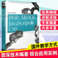 LEARNING PHP MYSQL,JAVASCRIPT和CSS