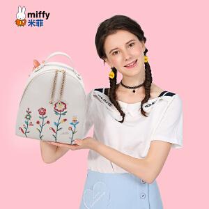 米菲秋冬新款双肩包女 欧美时尚刺绣背包 百搭迷你包包