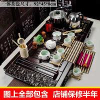 功夫茶具套装整套家用茶壶全套自动电热磁炉雪花侧把壶祥云套装