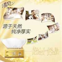 清�L抽�金�b整箱三�哟蟀�家用�巾��惠�b餐巾�抽原木�品�l生�