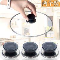 厨房锅盖把手配件玻璃帽手柄头通用 不绣钢顶不粘锅炒锅蒸锅纽