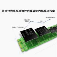 【支持礼品卡支付】Samsung/三星 MZ-N5E250 850EVO M.2 SSD ngff 250G固态硬盘